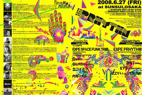 PRHYTHM 2008/6/27@Sunsui,Osaka