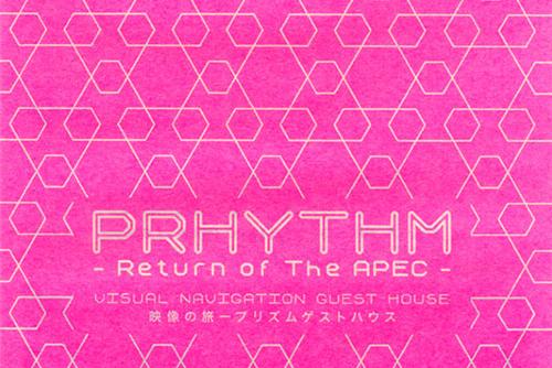 PRHYTHM 2011/6/25-26@COMPUFUNK RECORDS BACKROOM,Osaka