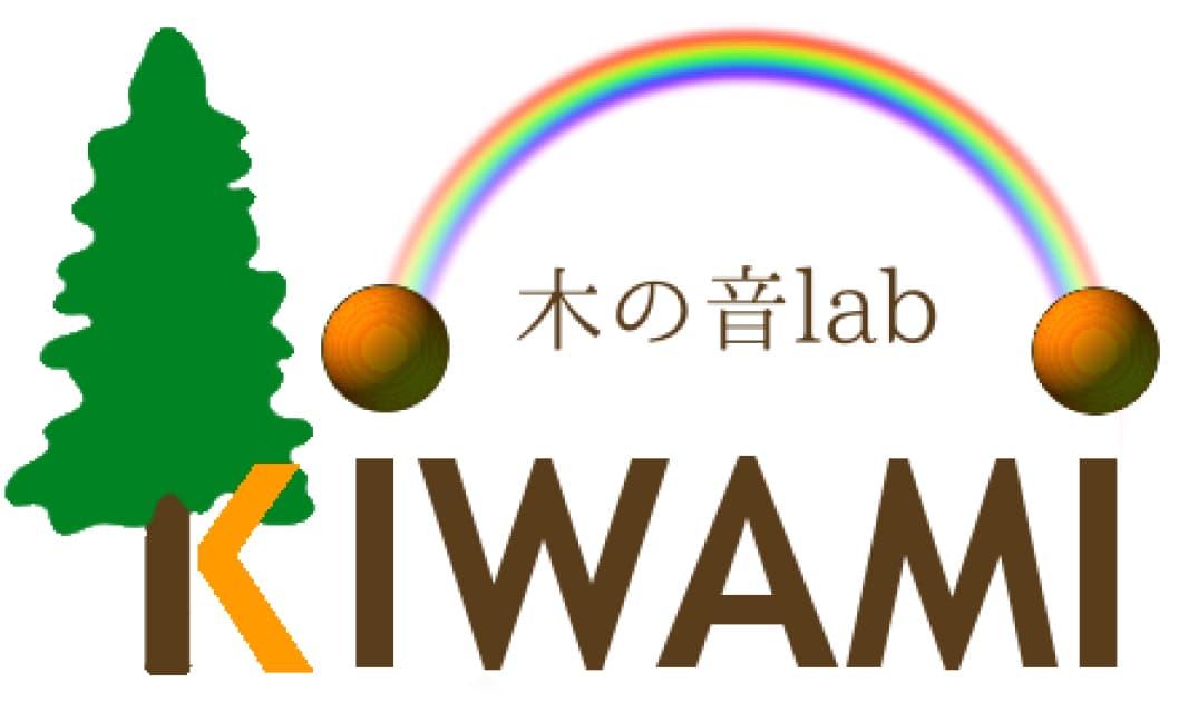 木IWAMI