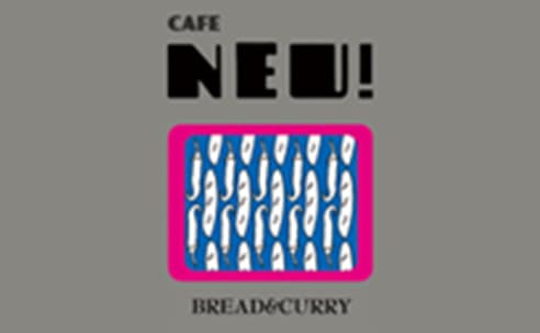cafe NEU!