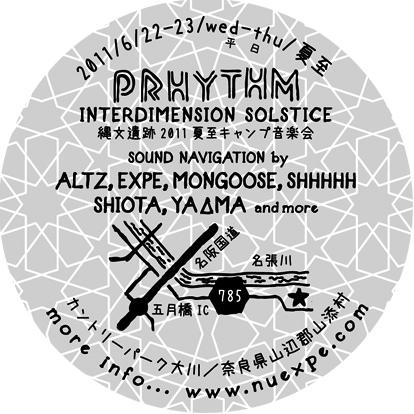 2011/6/22-23/Summer Solstice@大川遺跡(カントリーパーク大川),Nara Yamazoe