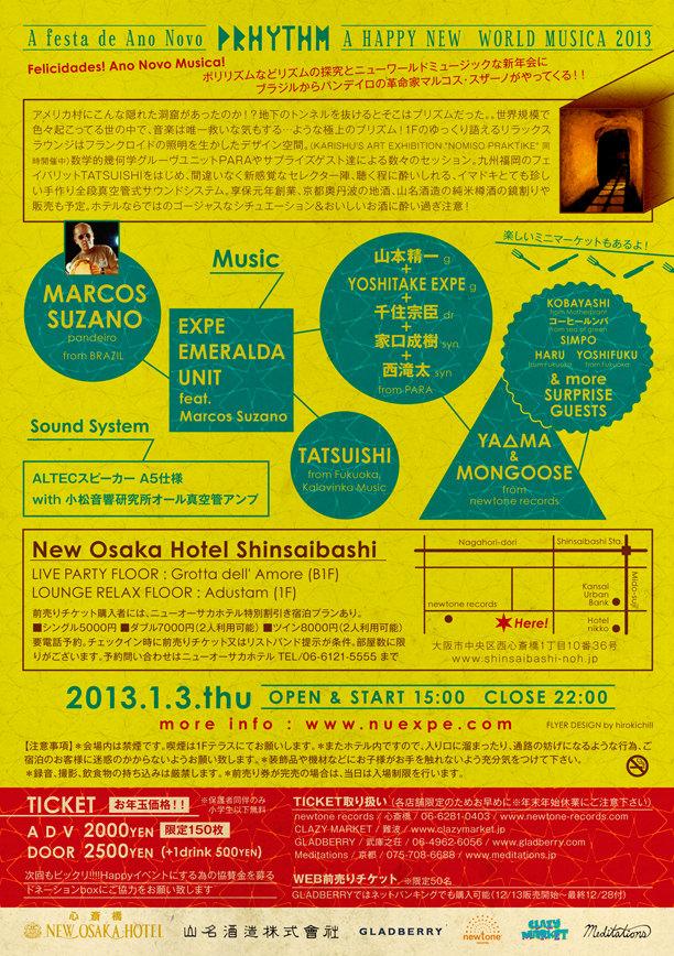 2013/1/3@New Osaka Hotel Shinsaibashi