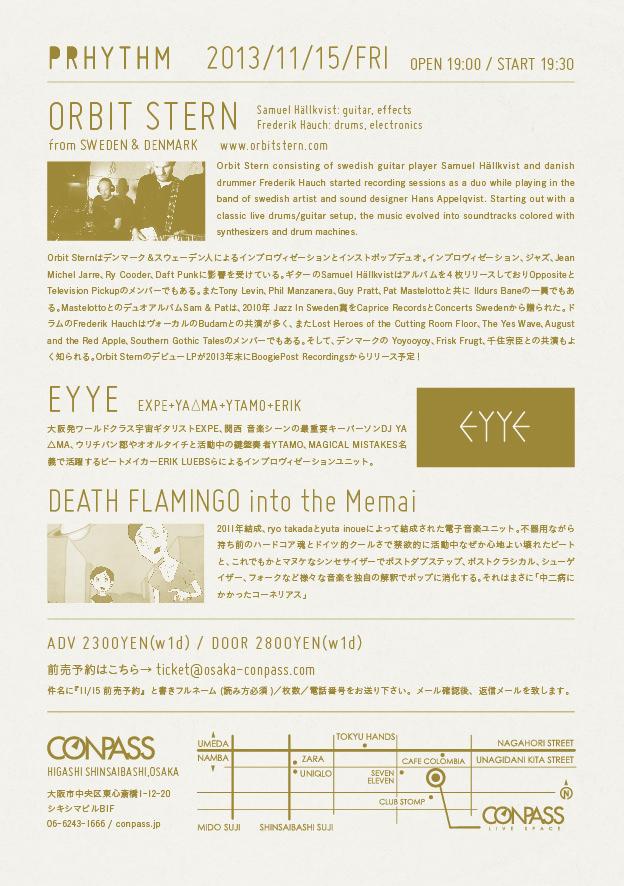 2013/11/15@CONPASS,HIGASHI SHINSAIBASHI,OSAKA