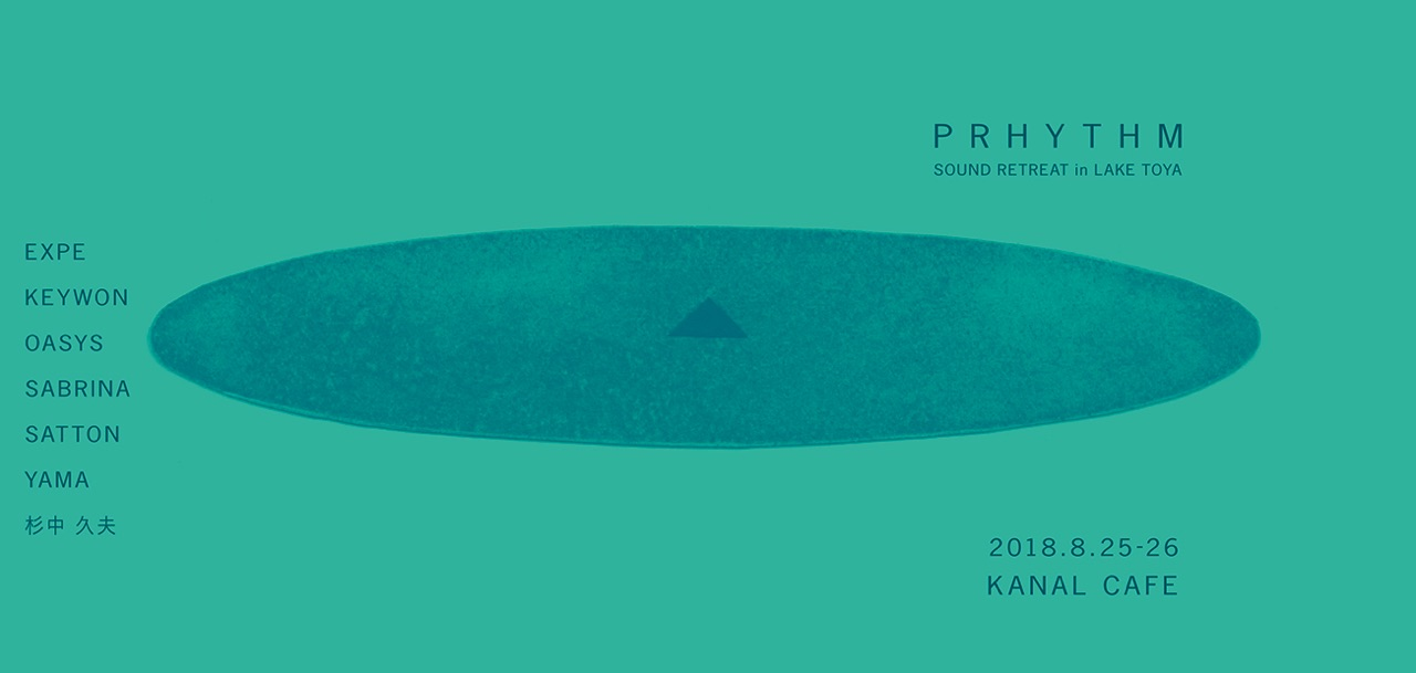 PRHYTHM SOUND RETREAT in LAKE TOYA