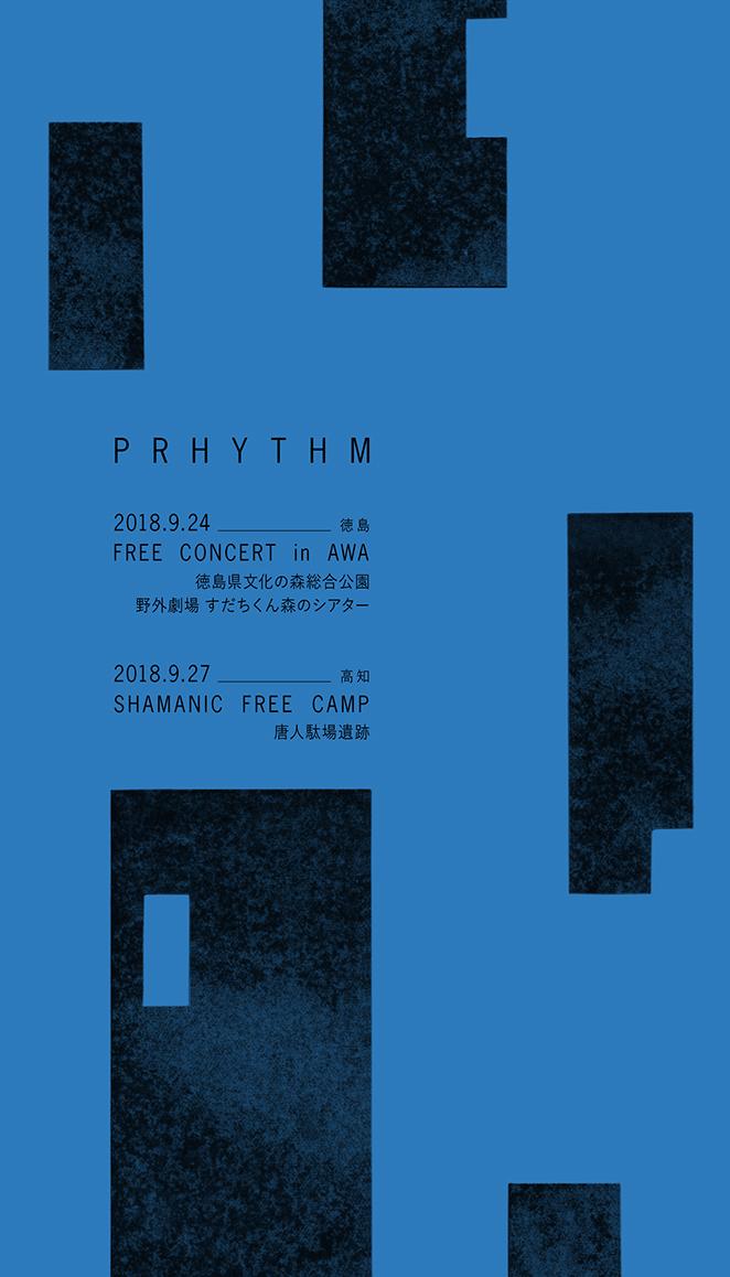 PRHYTHM FREE CONCERT in AWA