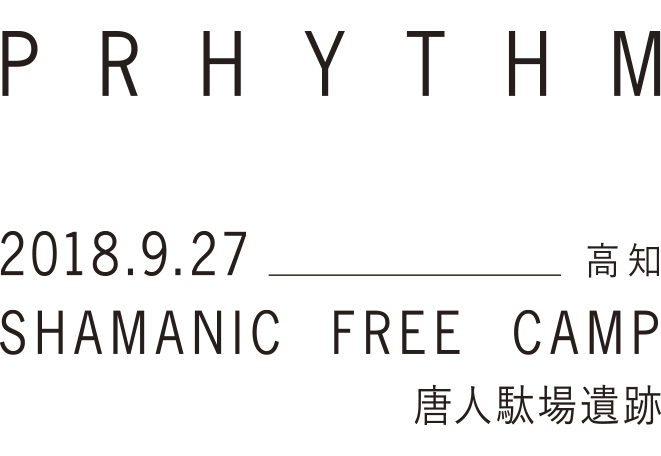"""PRHYTHM """"SHAMANIC FREE CAMP"""""""