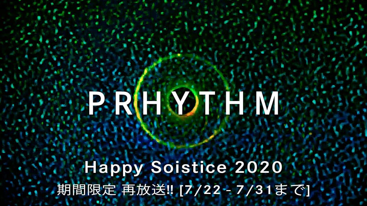 Prhythm Happy Solstice 2020
