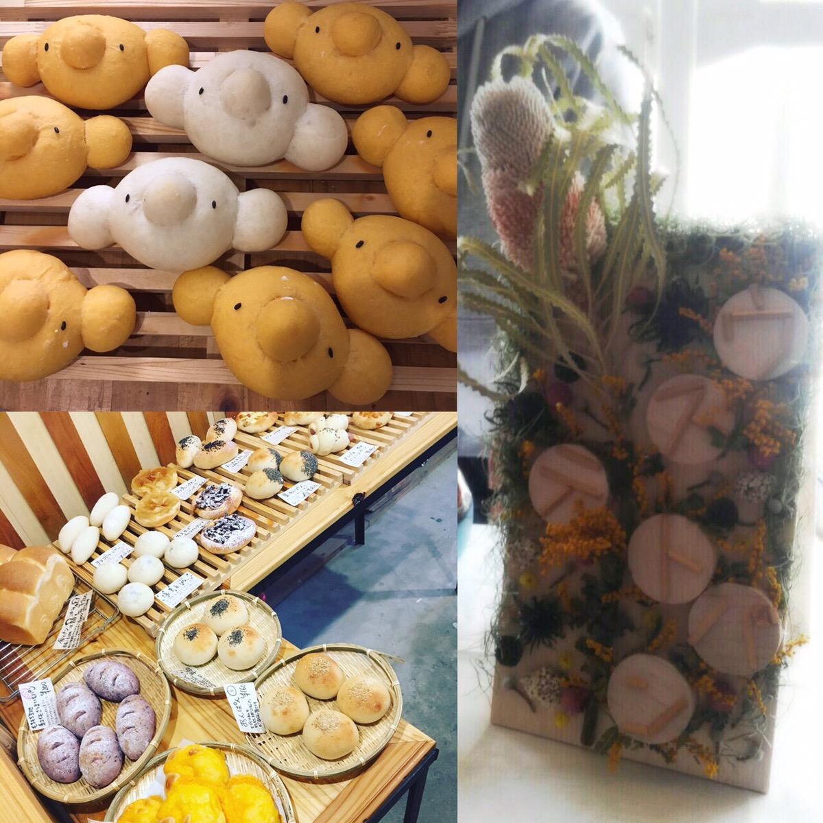 ustetpain(ウステトパン) 天然酵母パン