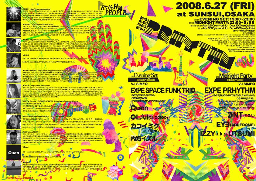 2008/6/27@Sunsui,Osaka