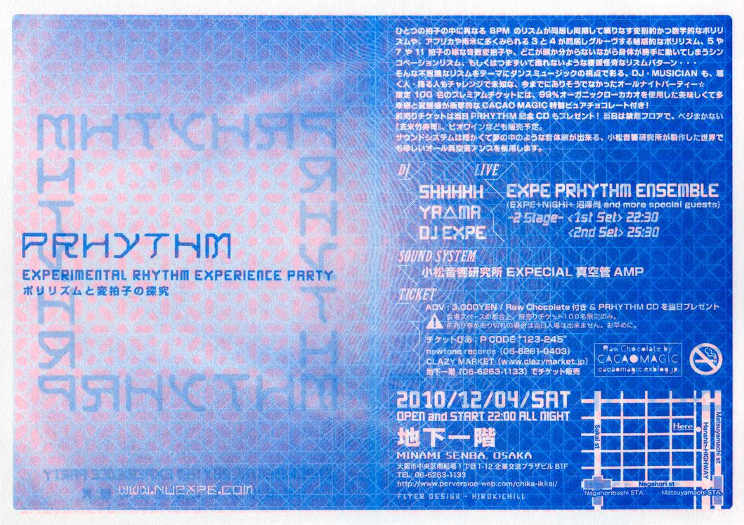 2010/12/04@地下一階,Osaka
