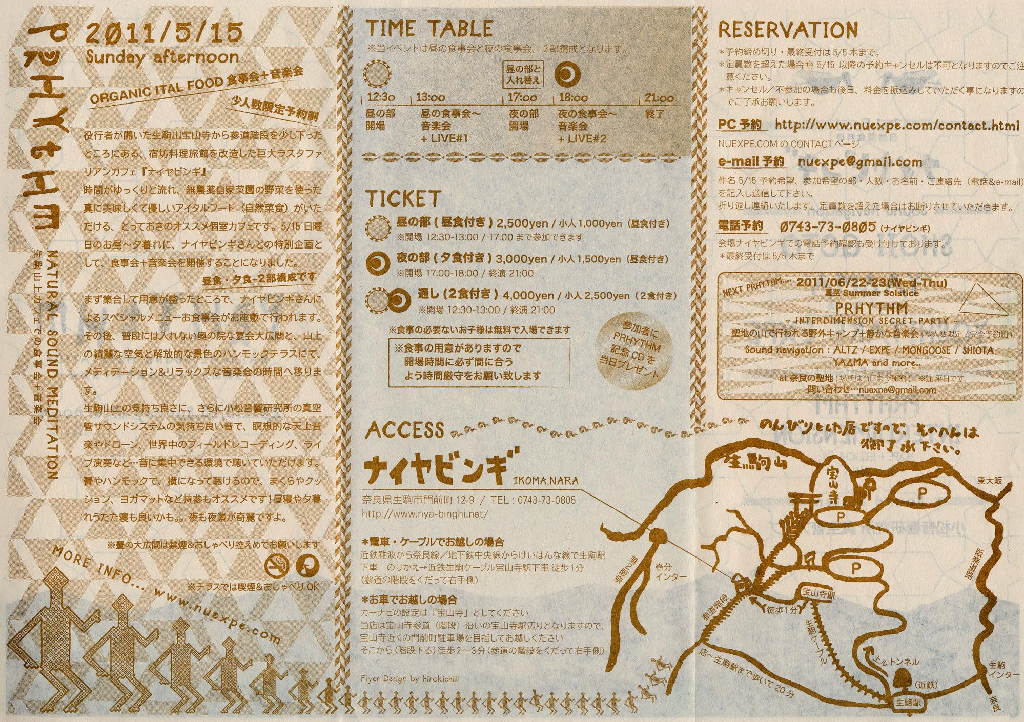 2011/4/17@COMPUFUNK,Osaka