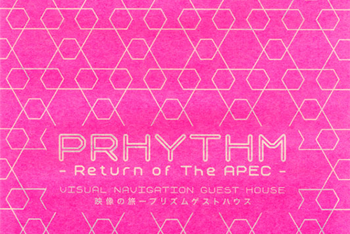 PRHYTHM 2011/6/25-26@COMPUFUNK RECORDS BACKROOM,Osaka