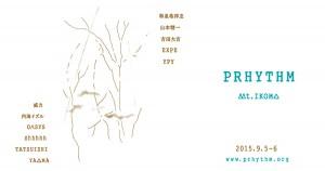 prhythm プリズム 生駒 2015.9.5-6
