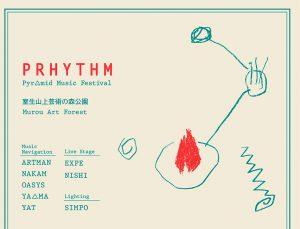 PRHYTHM mid Music Festival 2016