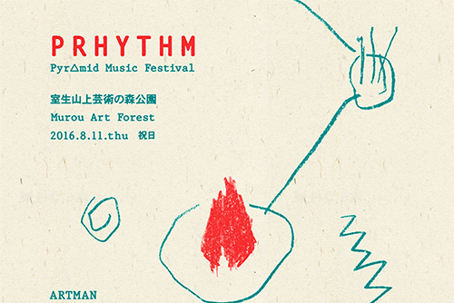 PRHYTHM 2@室生山上公園芸術の森, Nara Mrou Pyr△mid Music Festival