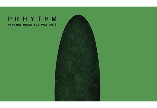 PRHYTHM PYRAMID MUSIC FESTIVAL 2018