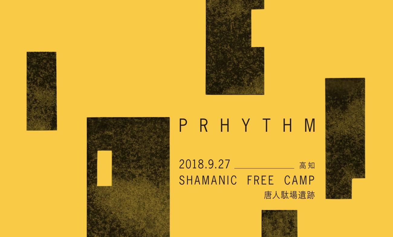 PRHYTHM SHAMANIC FREE CAMP
