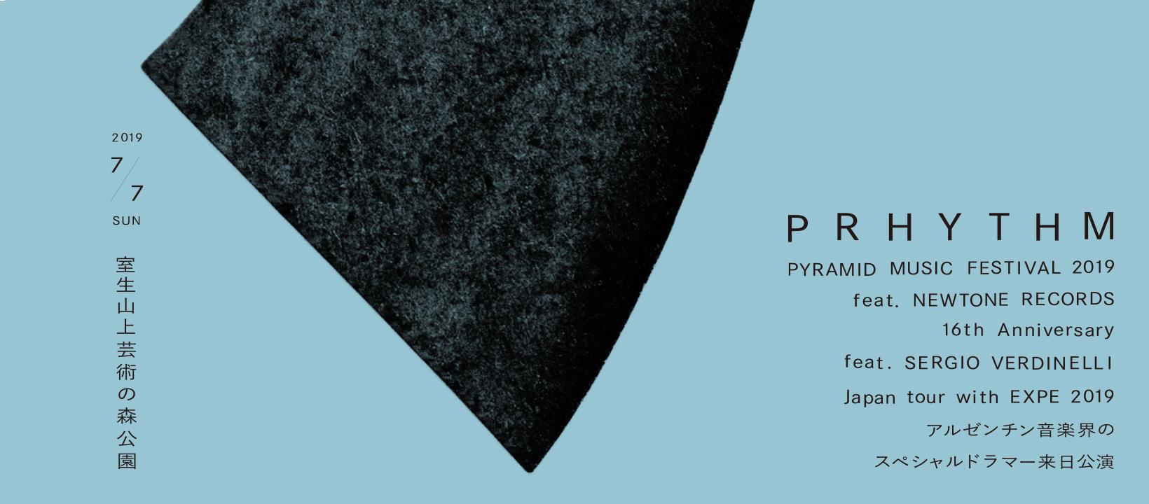 PRHYTHM PYRAMID MUSIC FESTIVAL2019