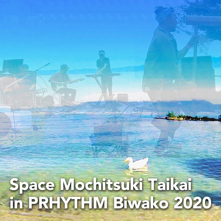 PRHYTHM Biwako2020